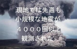 ハワイ火山8.jpg