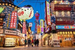 韓国人 日本旅行1.jpg